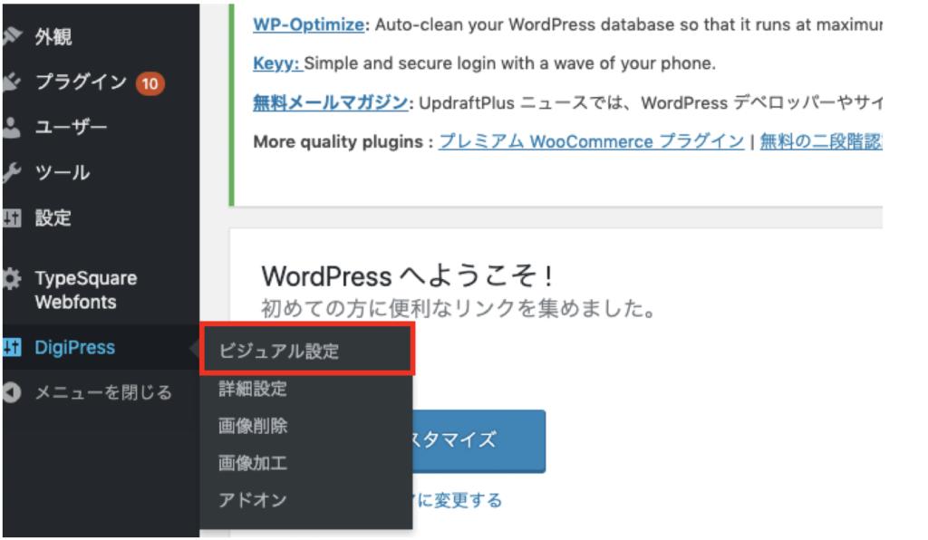 スクリーンショット 2019 06 16 22.25.54 1024x596 - 【WordPressテーマ】Lemon Creamのコピペで使えるCSSカスタマイズ一覧