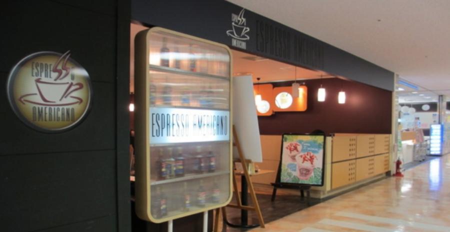 EspressoAmericano1 - 日吉駅周辺でゆっくり勉強できるカフェ6選|WiFi利用も◎