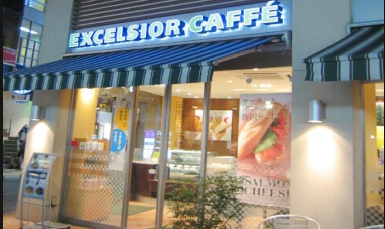 excelsior1 - 日吉駅周辺でゆっくり勉強できるカフェ6選|WiFi利用も◎