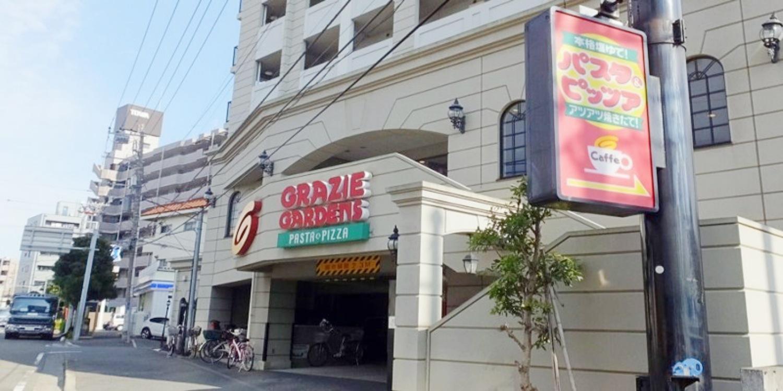grazie gardens 1 - 日吉駅周辺でゆっくり勉強できるカフェ6選|WiFi利用も◎