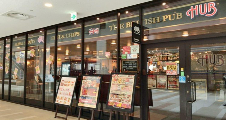hub1 - 日吉駅周辺でゆっくり勉強できるカフェ6選|WiFi利用も◎