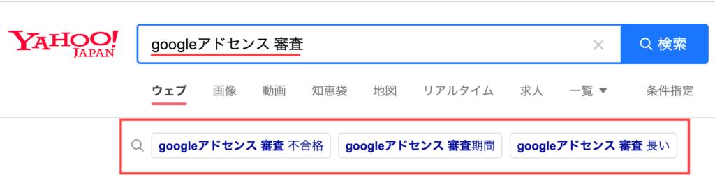 keyword research 1 1024x276 - 複合キーワードが見つからない?アドセンスブログの正しいキーワード選定方法