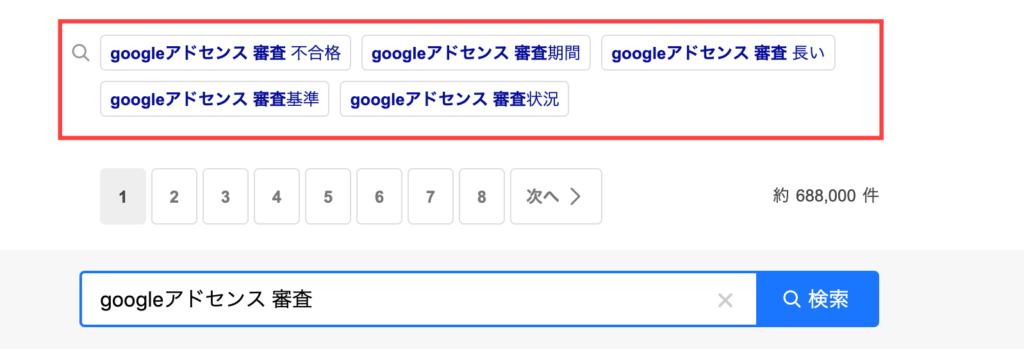 keyword research 2 1024x349 - 複合キーワードが見つからない?アドセンスブログの正しいキーワード選定方法