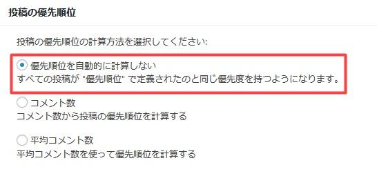 yusen edited - Google XML Sitemapsの設定とサーチコンソールへの登録方法
