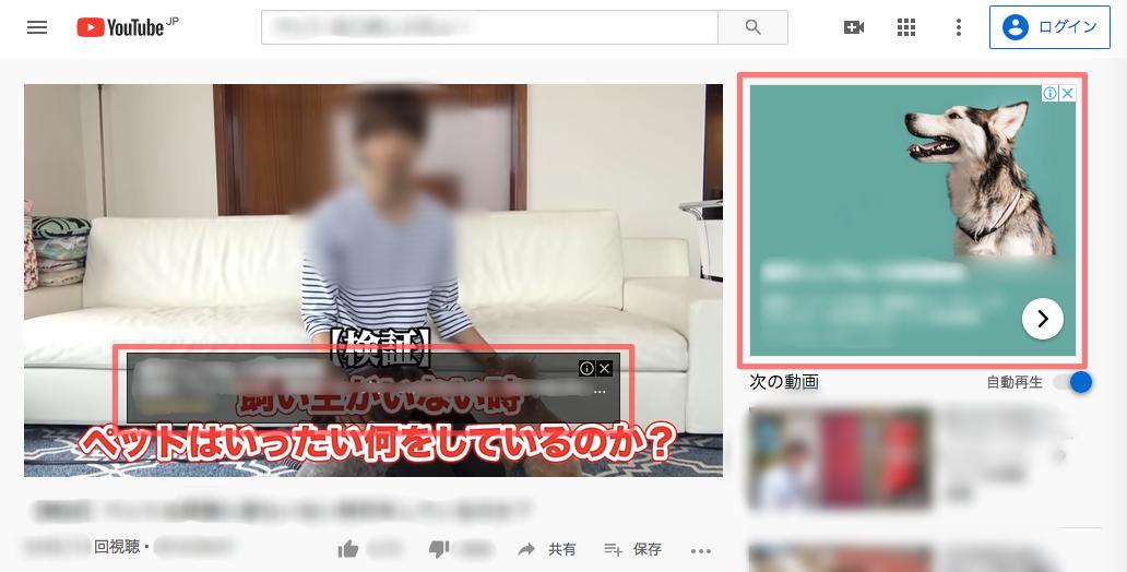 pc youtube adblock 7 - 【画像で解説】PCでYouTubeの広告を消す方法|ブラウザ毎にAdblock Plus導入手順をご紹介
