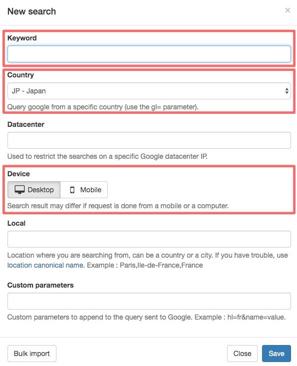 SERPOSCOPE 28 - 検索順位チェックツール『SERPOSCOPE』の設定方法と使い方