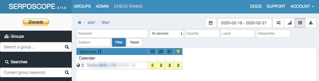 SERPOSCOPE 35 - 検索順位チェックツール『SERPOSCOPE』の設定方法と使い方