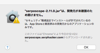 SERPOSCOPE 7 - 検索順位チェックツール『SERPOSCOPE』の設定方法と使い方