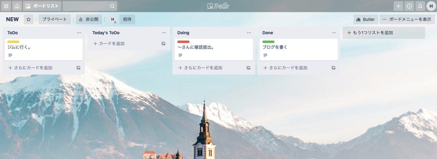 スクリーンショット 2020 03 24 22.24.22 e1585146487736 - シンプルが1番!Trelloで個人タスクを管理するオススメの使い方