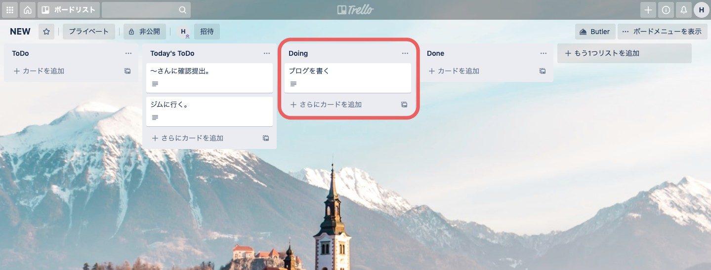 スクリーンショット 2020 03 24 22.25.29 e1585146466994 - シンプルが1番!Trelloで個人タスクを管理するオススメの使い方
