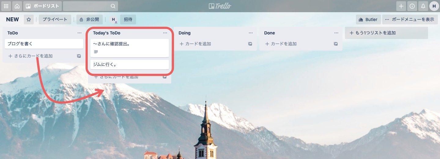 スクリーンショット 2020 03 24 22.26.25 e1585146420108 - シンプルが1番!Trelloで個人タスクを管理するオススメの使い方