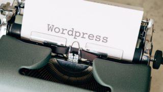 xserver wordpress 0 320x180 - 【一覧表】Googleアドセンスの収益とPV目安|月収10万円に必要なアクセス数は?