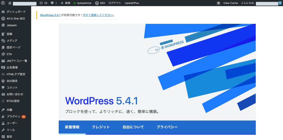 エックスサーバーの契約方法とWordPressのインストール方法を解説