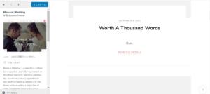 Wordpressテーマのインストール方法を画像で解説