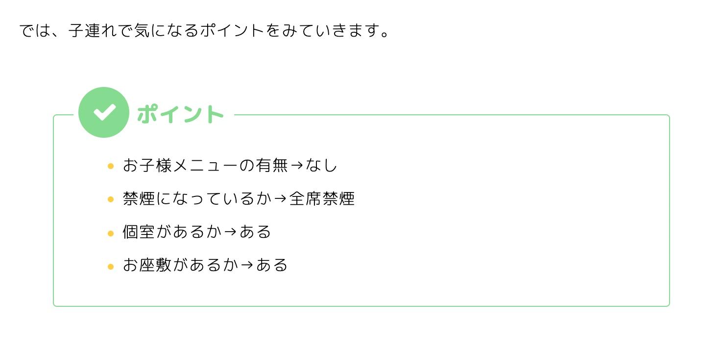 アドセンス審査,コンセプト